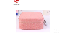 JUNYUAN Korean Waterproof Travel Fashion Makeup Cosmetic Bag For Women
